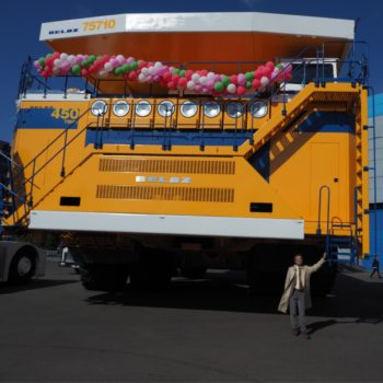 重機製造メーカー工場見学